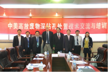 US-CNPE (China) technical exchange (deep borehole)